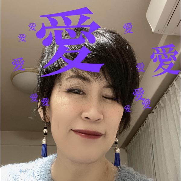 祇園の歌姫@りみ姐さん     いつもありがとう💓愛を送ります💋のユーザーアイコン