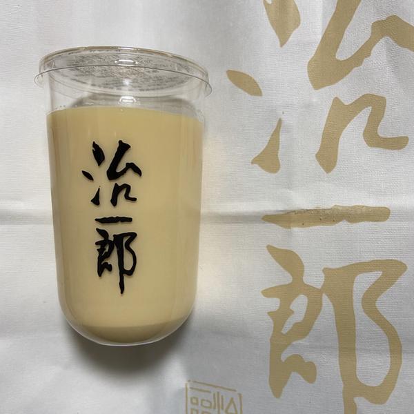 祇園の歌姫@りみ姐さん     朝焼け綺麗✨プリン🍮美味しい💕のユーザーアイコン