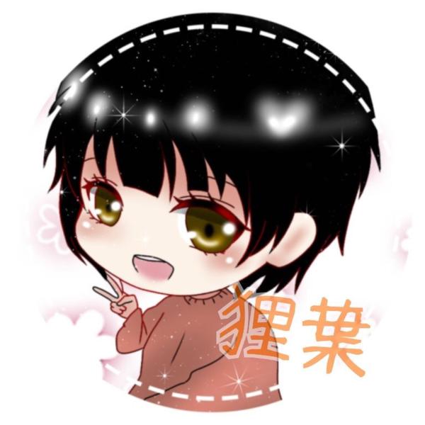 りば茶狸葉(愛癒メイ)のユーザーアイコン