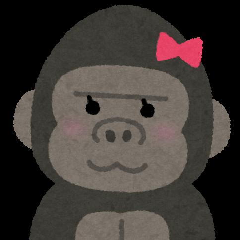 ゴリラ♀のユーザーアイコン