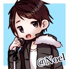 Noelのユーザーアイコン