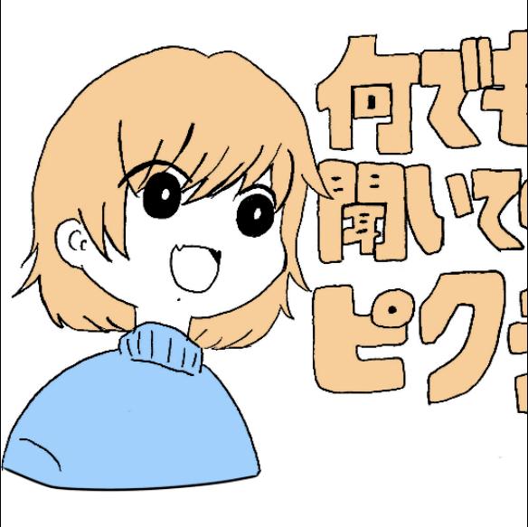 PCT@ピクトのユーザーアイコン