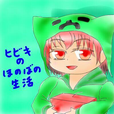 ヒビキ♪nana  iphone垢のユーザーアイコン