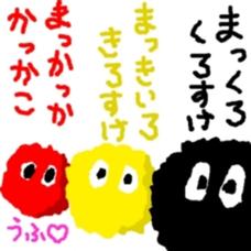 kayo*のユーザーアイコン