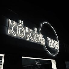 koko brotherhoodのユーザーアイコン