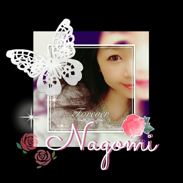 Nagomi EM(連投ごめんなさい‼️🙏🙏🙏)のユーザーアイコン