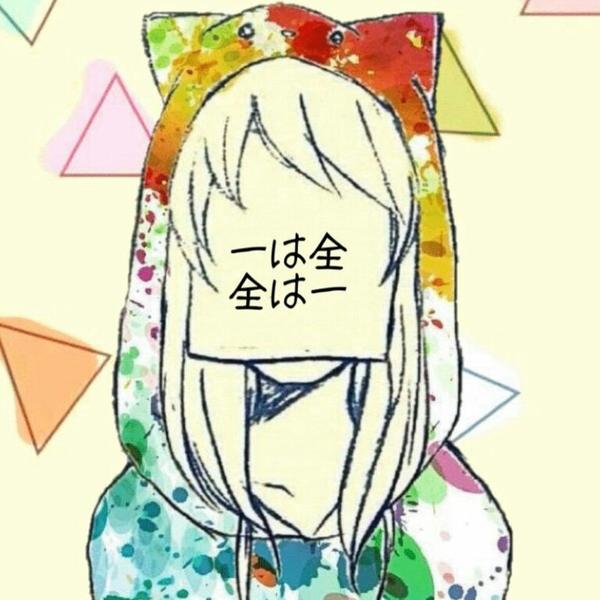 白虎丸@有栖のユーザーアイコン