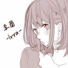 李蘭のユーザーアイコン
