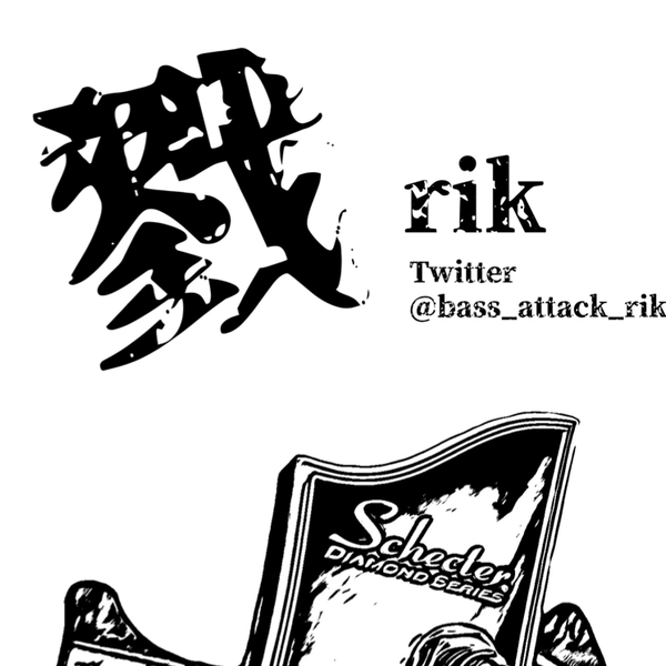 戮-riku- a.k.a. きょーのユーザーアイコン