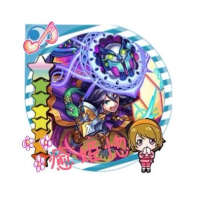 癒姫惚のユーザーアイコン
