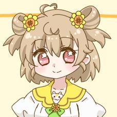 向日葵あいのユーザーアイコン