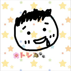 トシさんのユーザーアイコン