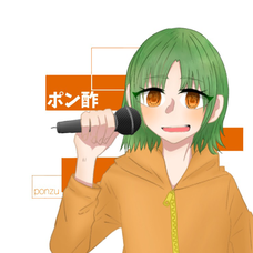ポン酢🍊🏀★声優志望★のユーザーアイコン