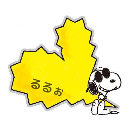るるぉ🐳@笑いに貪欲🤣's user icon