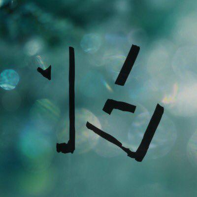 イチロク's user icon