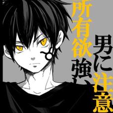 孤月☆アカウント変更のおしらせ!!!+無浮上のユーザーアイコン