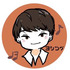 ヨシツグ@大分のTV番組エンディングが決定のユーザーアイコン