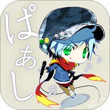 ぱーしのユーザーアイコン