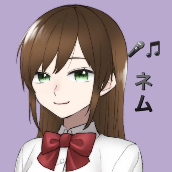 🎤🎵ネムℳ. nana2周年記念サウンド紅蓮華歌いました!のユーザーアイコン