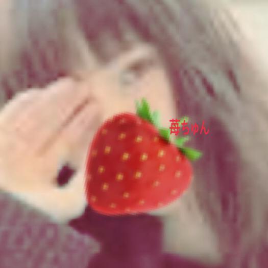 苺🍓👼👼👼チュンチュン🐦のユーザーアイコン