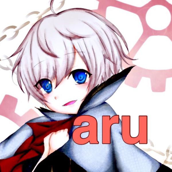 aruのユーザーアイコン