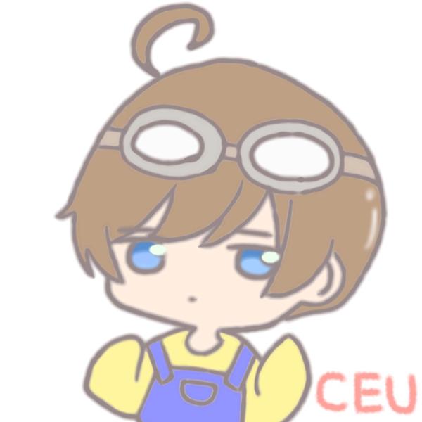 CEUのユーザーアイコン