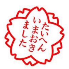 ねおき's user icon