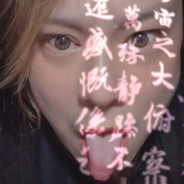 ☆fake☆狂★zeal☆多忙のユーザーアイコン