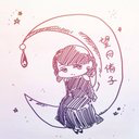 望月 侑子のユーザーアイコン