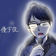 優宇夜(ゆうや)@頑張ってステップアップ!のユーザーアイコン