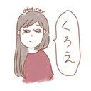 Chloeのユーザーアイコン