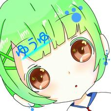 ゆうゆ@垢移行のユーザーアイコン