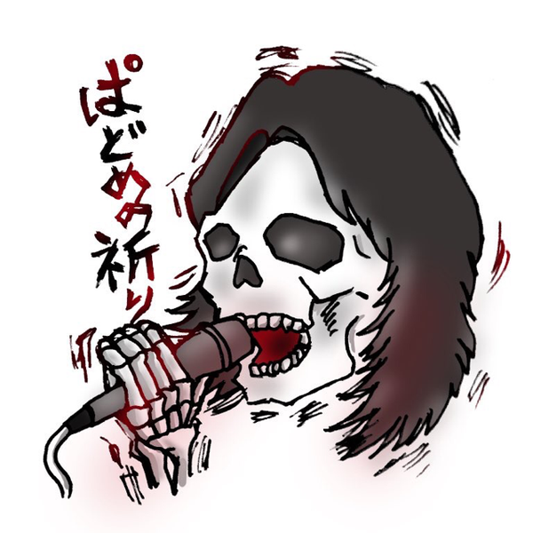 まにぱどめ☆公式のユーザーアイコン