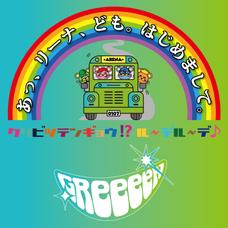 GReeeeN×キヲクロストコラボオーディションのユーザーアイコン