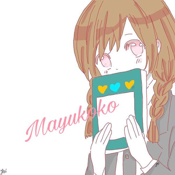 Mayukokoのユーザーアイコン