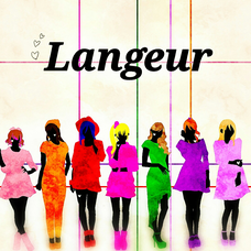 Langeurのユーザーアイコン