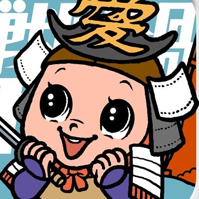 せいちゃんのユーザーアイコン