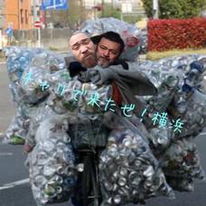 デーモン山田閣下(プロ空き缶🥫回収師👨🦰)のユーザーアイコン