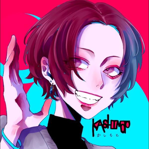 かっしー ( kashimoto )のユーザーアイコン