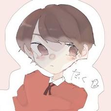 だっく(ё)'s user icon