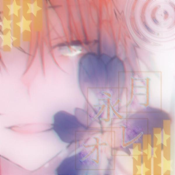 秋彩(MOMIJI)のユーザーアイコン