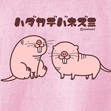 すずきりえ(17)のユーザーアイコン