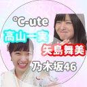 晴香@引退3/31のユーザーアイコン