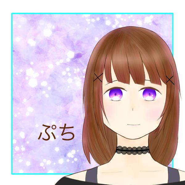 ぷちのユーザーアイコン