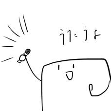 なたでのユーザーアイコン
