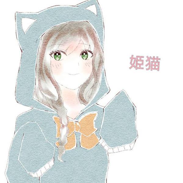♛姫猫♕@歌声迷子's user icon