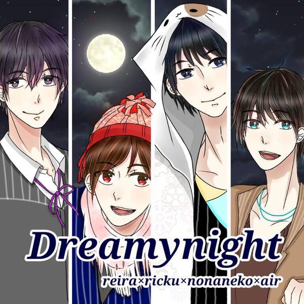 Dreamy night🌙*.。のユーザーアイコン