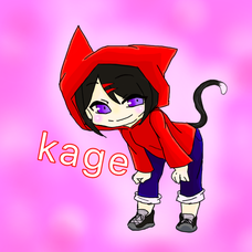 kageのユーザーアイコン