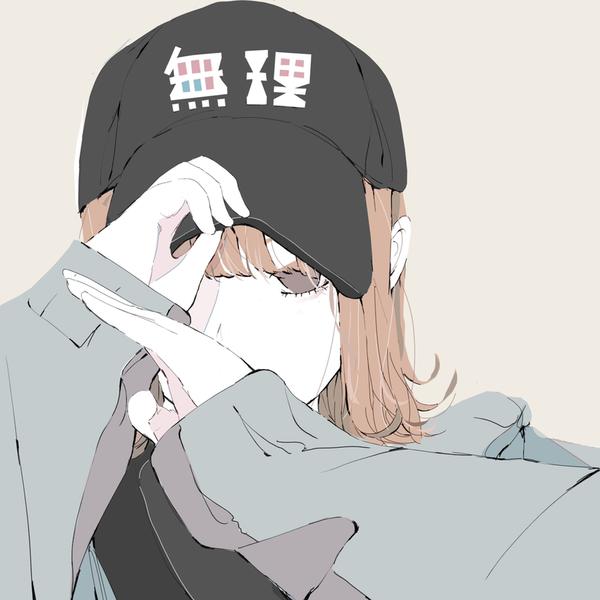 kanaeのユーザーアイコン