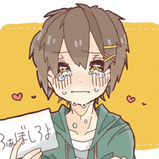 ありすん(「・ω・)」@お知らせのユーザーアイコン